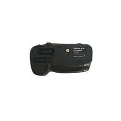 BRAUN Battery Power Grip PB-D15 für Nikon D7100